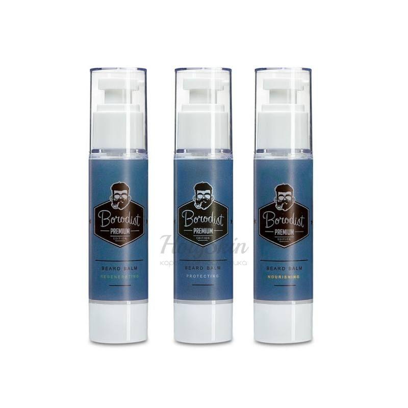 Бальзам для бороды питающий с защитным действием Borodist Borodist Premium Edition Beard Balm фото