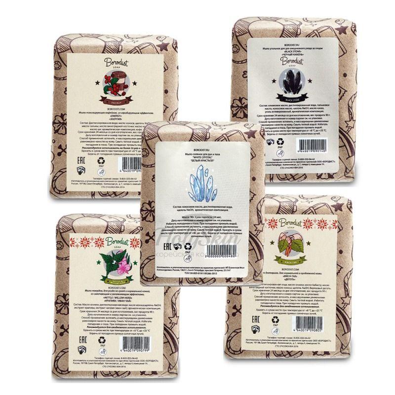 Купить Мыло для ухода за телом Borodist, Borodist Soap, Россия