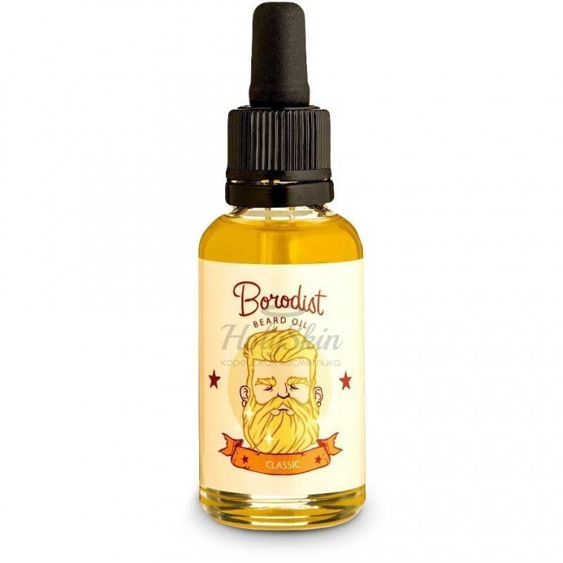 Купить Масло для бороды из натуральных компонентов Borodist, Borodist Beard Oil Classic, Россия