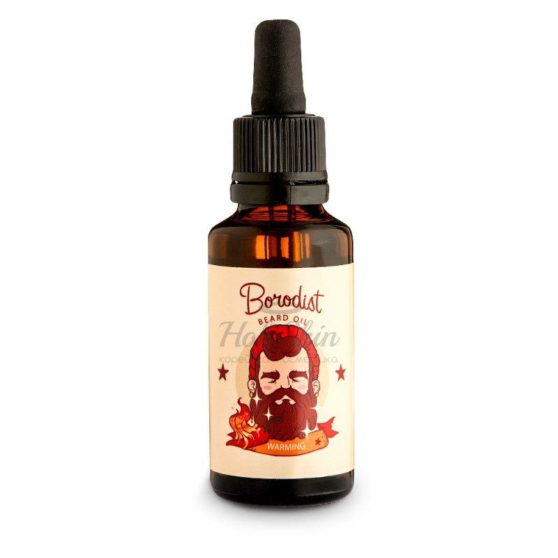 Купить Масло для бороды с экстрактом красного перца Borodist, Borodist Beard Oil Warming, Россия