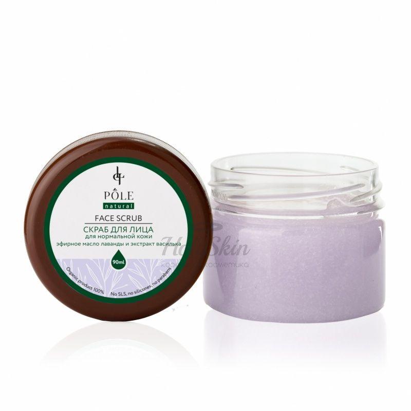 Купить Натуральный скраб для лица для нормальной кожи POLE, POLE Face Scrub, Россия