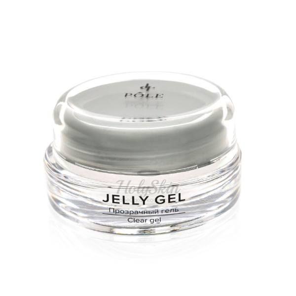Купить Гель для наращивания ногтей особо прочной текстуры POLE, POLE Jelly Gel POLE, Россия