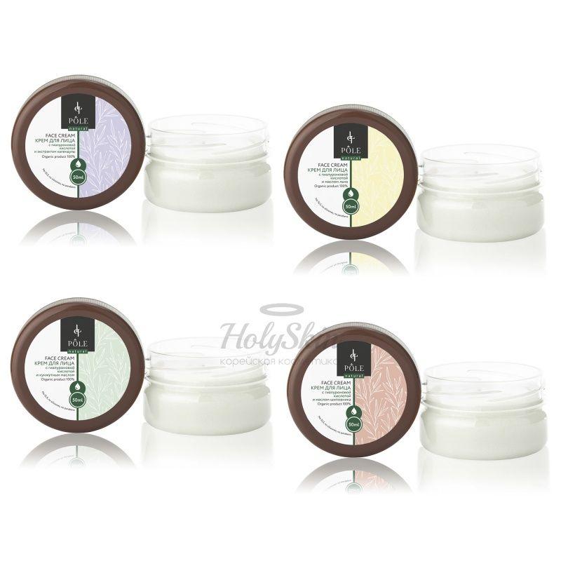Купить Крем для лица с гиалуроновой кислотой POLE, POLE Face Cream, Россия