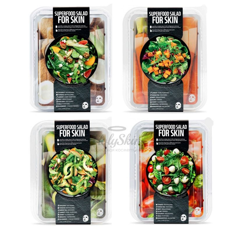 Набор тканевых масок для лица Superfood Salad for Skin Superfood Salad For Skin Facial Sheet Mask 7 Set фото