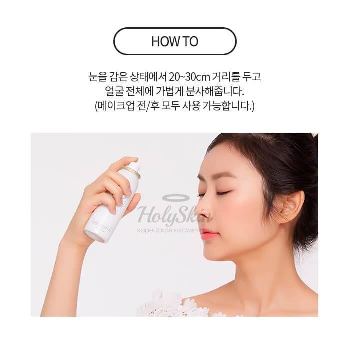 корейский фиксатор макияжа