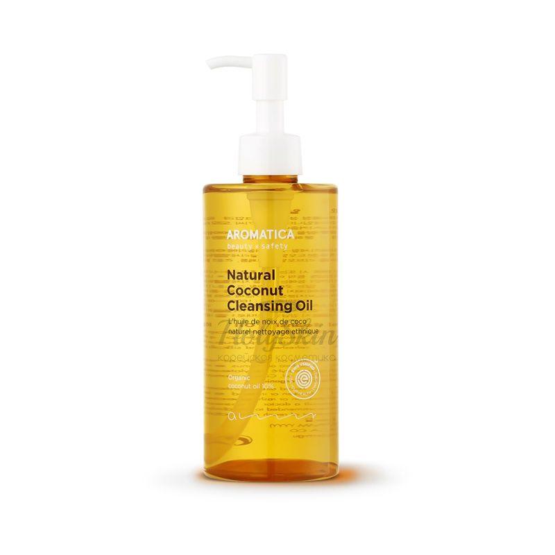 Купить Гипоаллергенное очищающее кокосовое масло AROMATICA, Natural Coconut Cleansing Oil, Южная Корея
