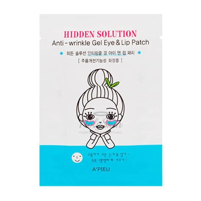 Купить Гидрогелевые патчи для губ и глаз A'Pieu, Hidden Solution Anti-Wrinkle Gel Eye and Lip Patch, Южная Корея