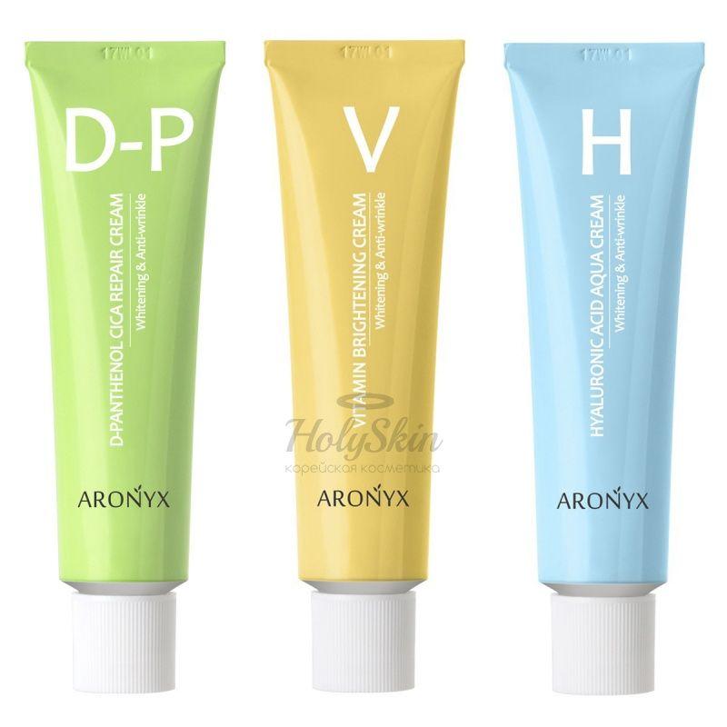 Увлажняющий крем для лица Medi Flower Aronyx Cream фото