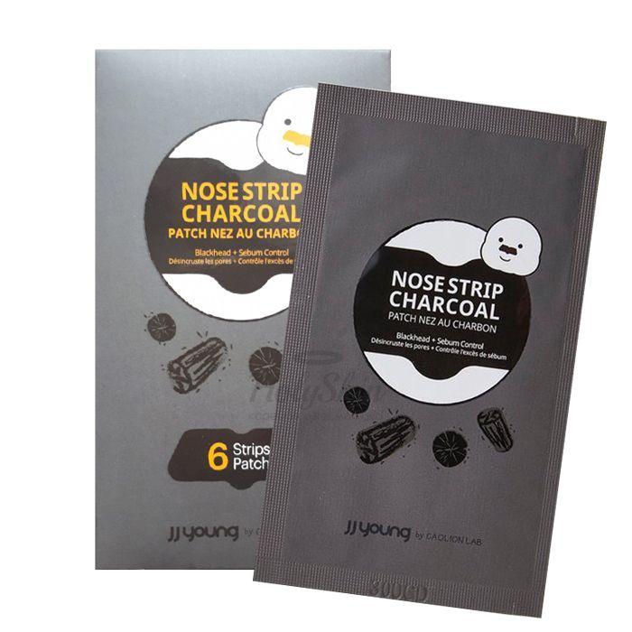 Купить Очищающие патчи для носа JJ Young, Pore Nose Strip Charcoal, Южная Корея
