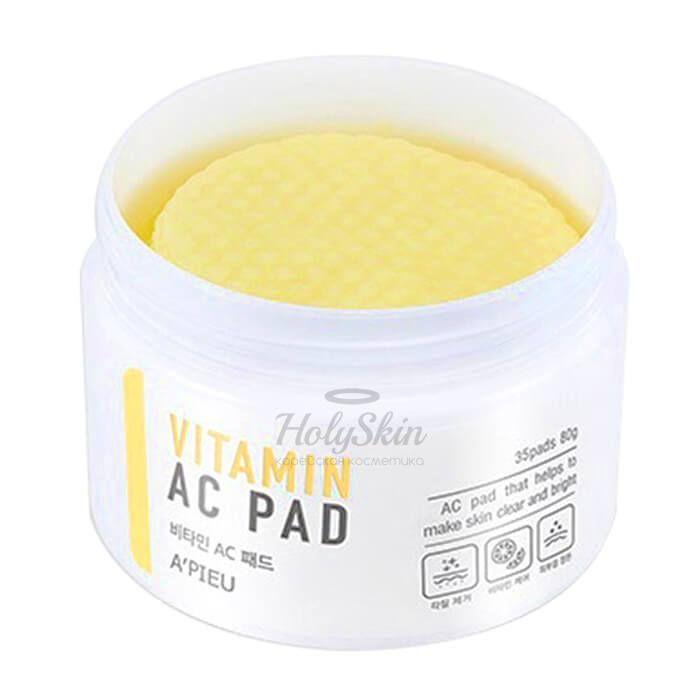 Очищающие пады A'Pieu — Vitamin AC Pad