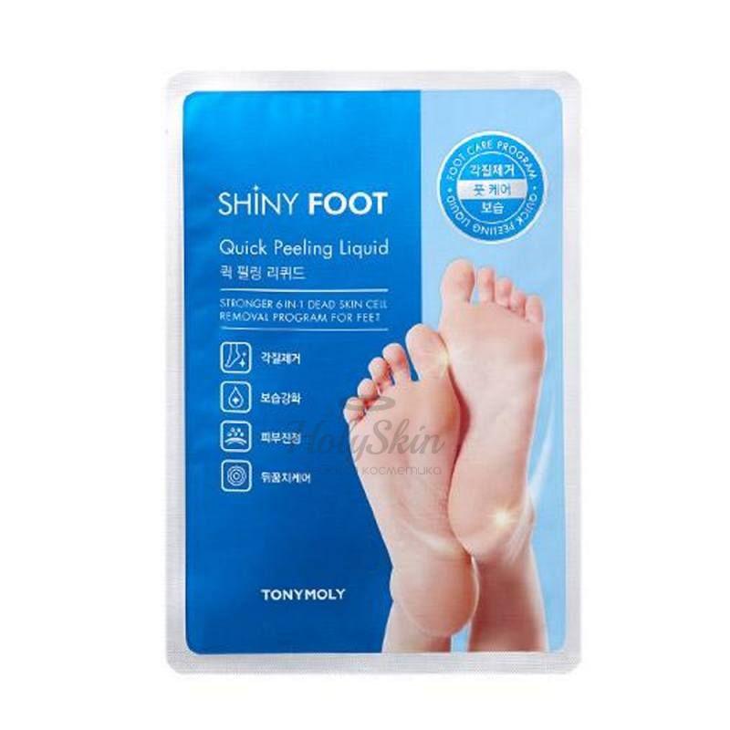 Купить Пилинг-носочки для ног Tony Moly, Shiny Foot Quick Peeling Liquid, Южная Корея