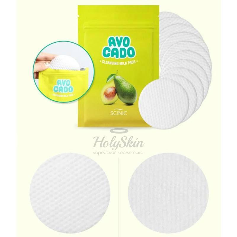 Купить Очищающие диски для снятия макияжа Scinic, Avocado Makeup Retouching Pad, Южная Корея