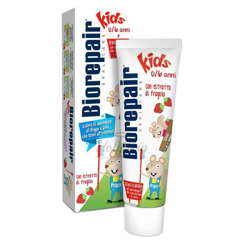 Зубная паста для детей Biorepair Biorepair Junior Strawberry фото