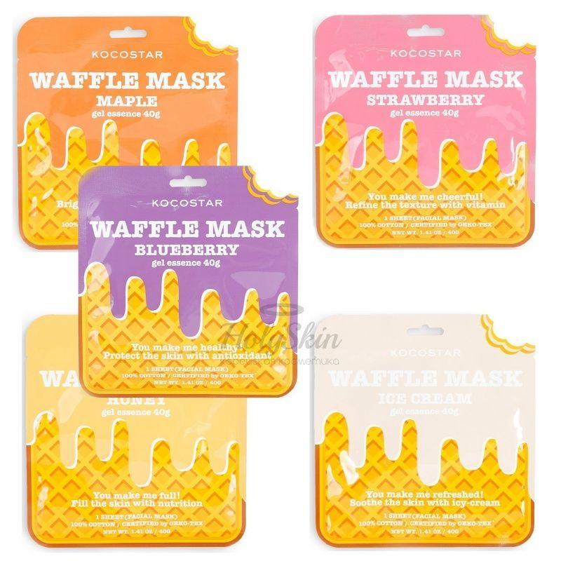Купить Вафельная маска для лица Kocostar, Kocostar Waffle Mask, Южная Корея