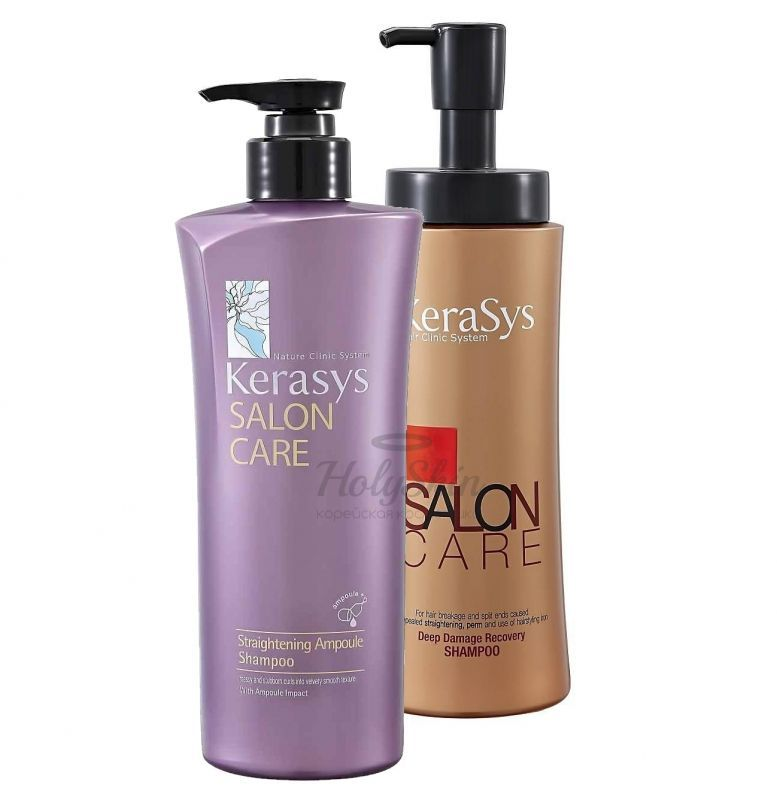Salon Care Deep Damage Recovery Conditioner 470ml Kerasys купить