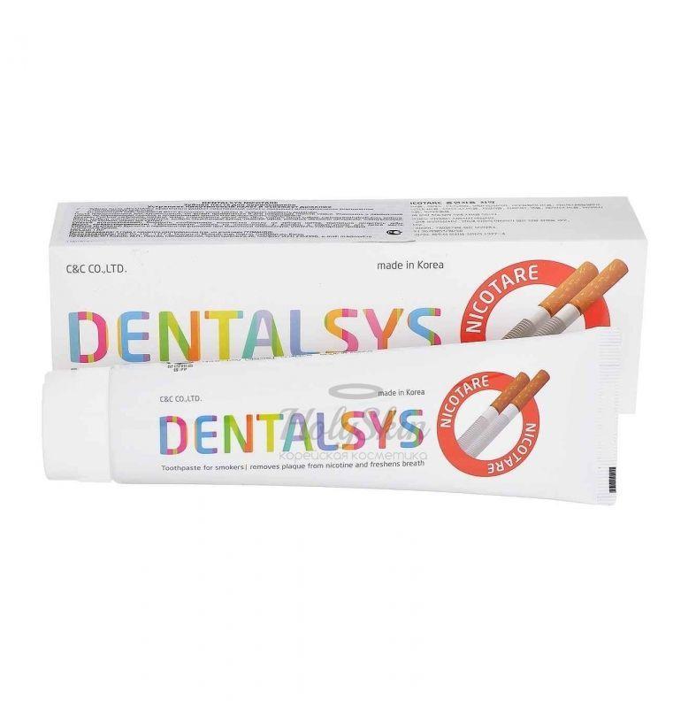 Купить Зубная паста для курящих Kerasys, DC 2080 Dentalsys Nicotare, Южная Корея