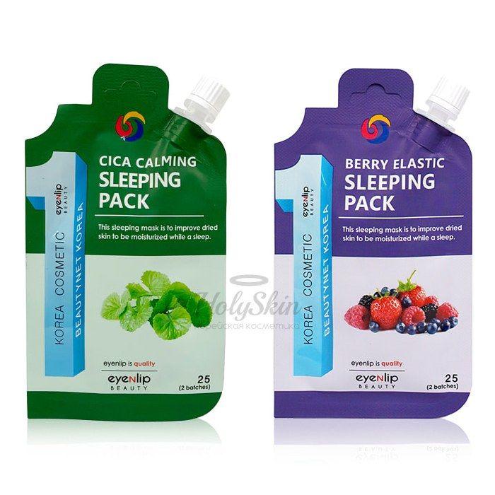 Купить Ночная маска для лица Eyenlip, Eyenlip Sleeping Pack, Южная Корея