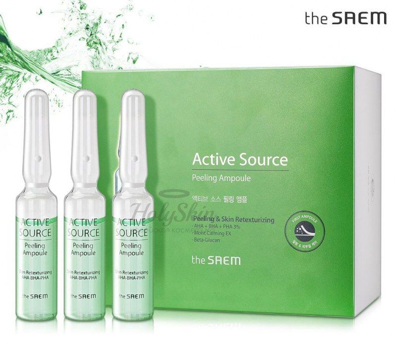 Отшелушивающая ампульная эссенция The Saem — Active Source Peeling Ampoule