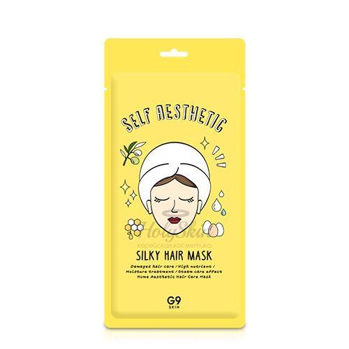 Маска-шапочка для волос G9SKIN — Self Aesthetic Silky Hair Mask