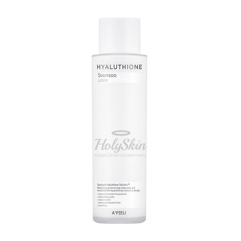 Осветляющая эмульсия для лица A'Pieu — Hyaluthione Soonsoo Emulsion