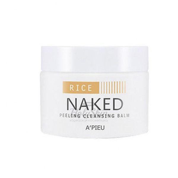 Купить Пилинг-бальзам для очищения кожи A'Pieu, Naked Peeling Cleansing Balm, Южная Корея