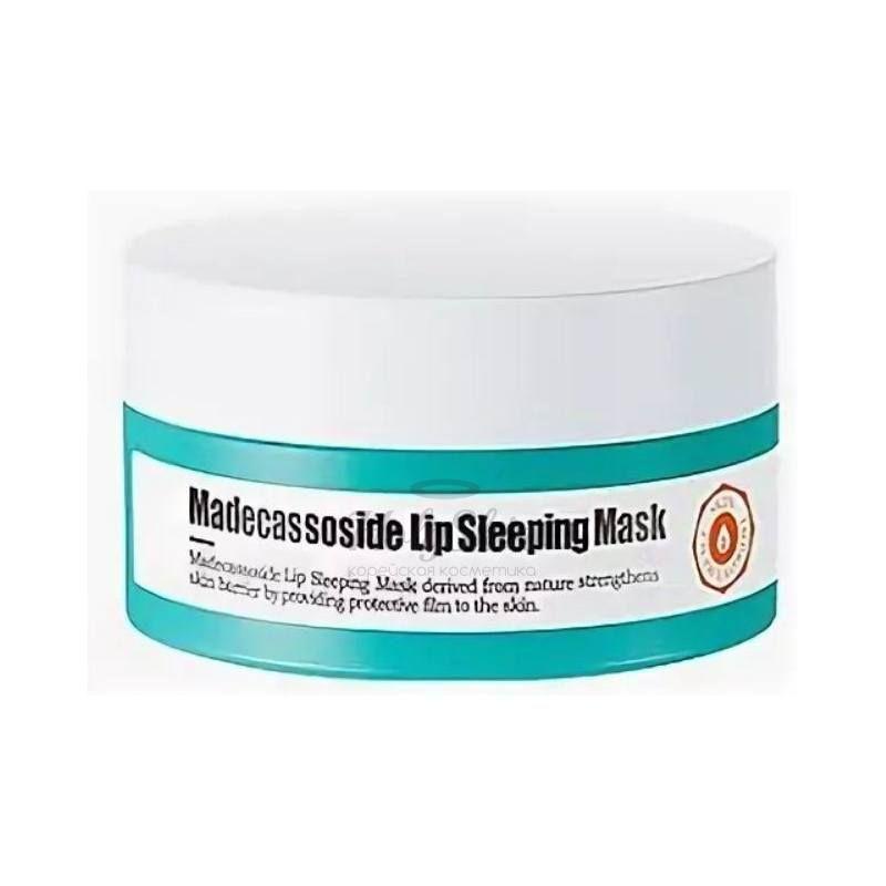 Купить Ночная маска для губ A'Pieu, Madecassoside Lip Sleeping Mask, Южная Корея