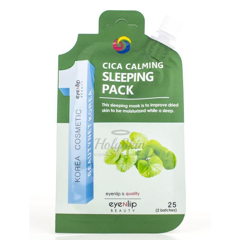 Купить Ночная маска для лица с экстрактами трав Eyenlip, Herb Sleeping Pack, Южная Корея
