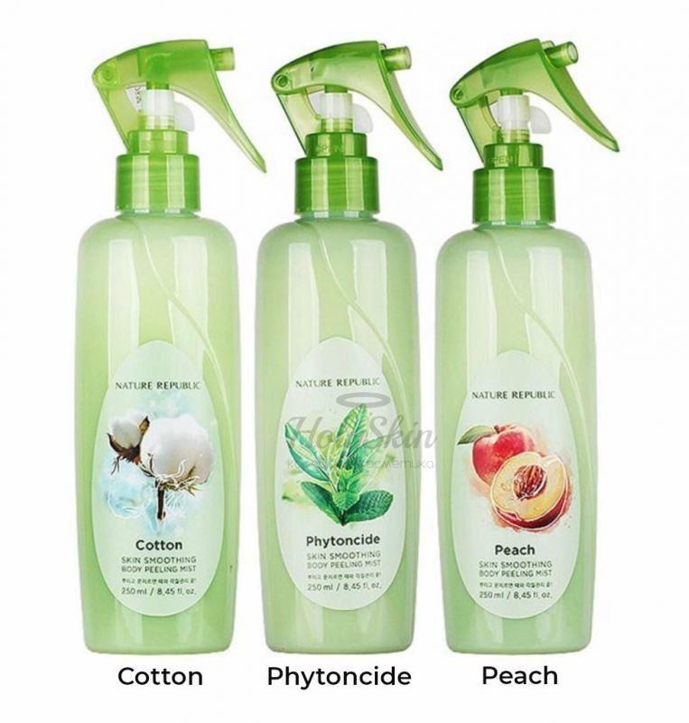 Купить Пилинг-скатка для тела в формате спрея Nature Republic, Skin Smoothing Body Peeling Mist, Южная Корея