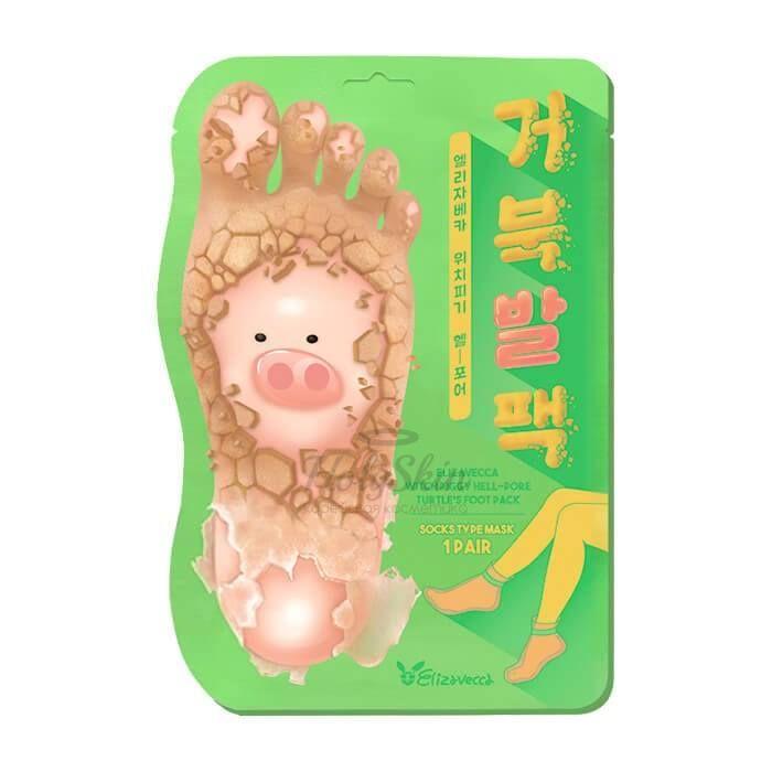 Купить Отшелушивающая маска-носочки для ног Elizavecca, Witch Piggy Hell-Pore Turtle's Foot Pack, Южная Корея