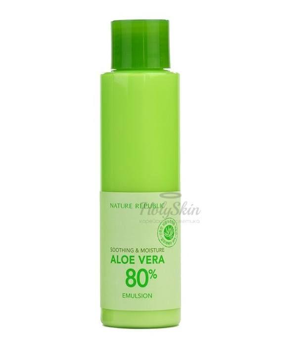 Купить Увлажняющая эмульсия на основе сока алое Nature Republic, Soothing and Moisture Aloe Vera 80% Emulsion, Южная Корея