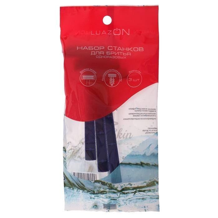 Купить Одноразовые станки для бритья с 2 лезвиями HS, LuazON одноразовые станки для бритья с 2 лезвиями синие 3 шт, Китай