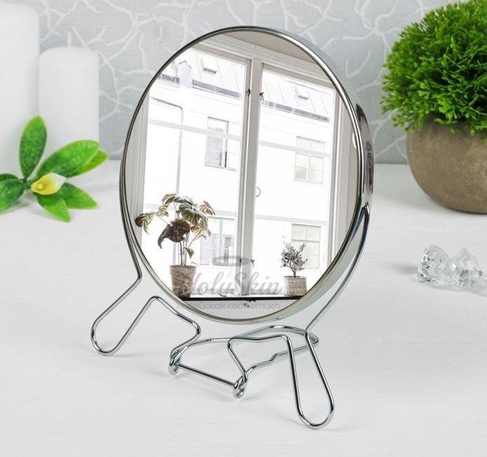 Зеркало складное-подвесное с увеличением HS — HS Зеркало складное-подвесное с увеличением серебряное