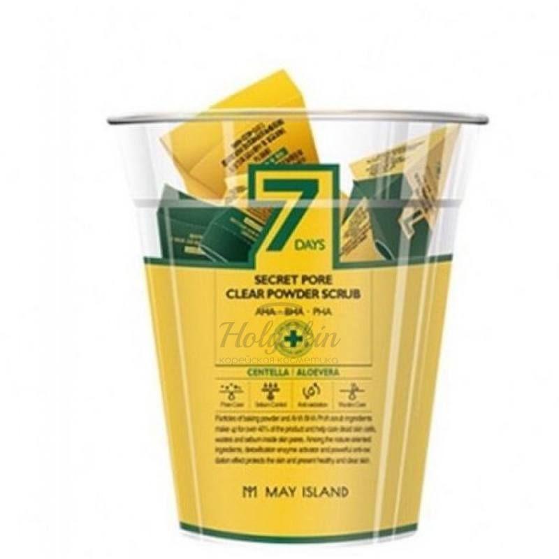 Купить Скраб для глубокого очищения кожи МayIsland, 7Days Secret Pore Clear Powder Scrub, Южная Корея