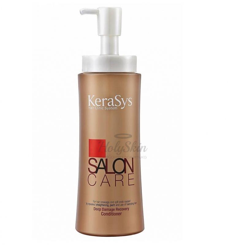 Купить Шампунь для восстановления поврежденных волос Kerasys, Salon Care Deep Damage Recovery Shampoo 470ml, Южная Корея