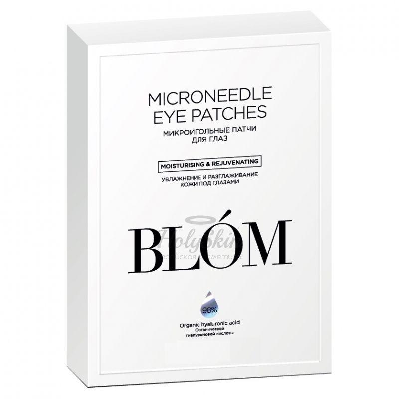 Патчи под глаза с микроиглами Увлажняющие и Разглаживающие BLOM, Microneedle Eye Patches Moisturizing and Rejuvenating, Южная Корея  - Купить