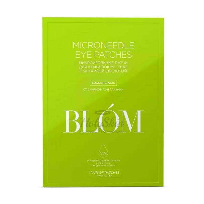 Купить Микроигольные патчи с янтарной кислотой от темных кругов BLOM, Microneedle Eye Patches Succinic Acid, Южная Корея
