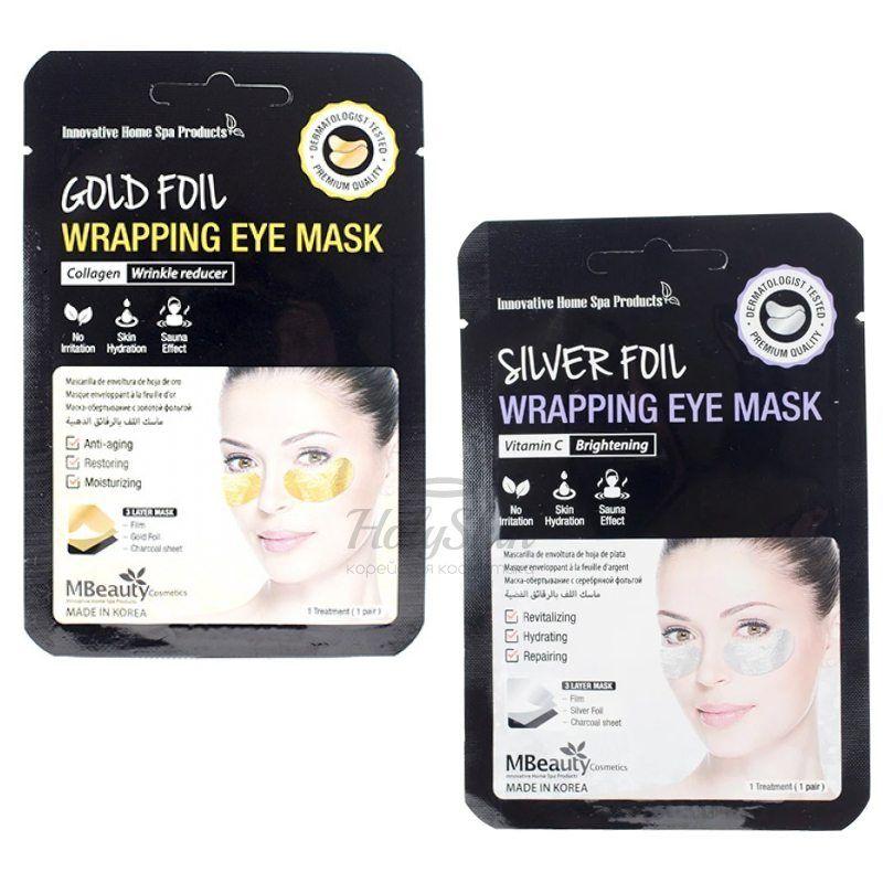 Фольгированные патчи для области глаз MBeauty Foil Wrapping Eye Mask фото