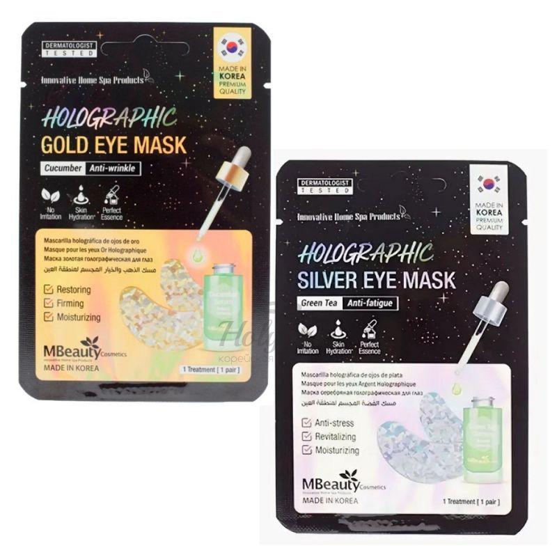 Голографические патчи для глаз MBeauty — Holographic Eye Zone Mask