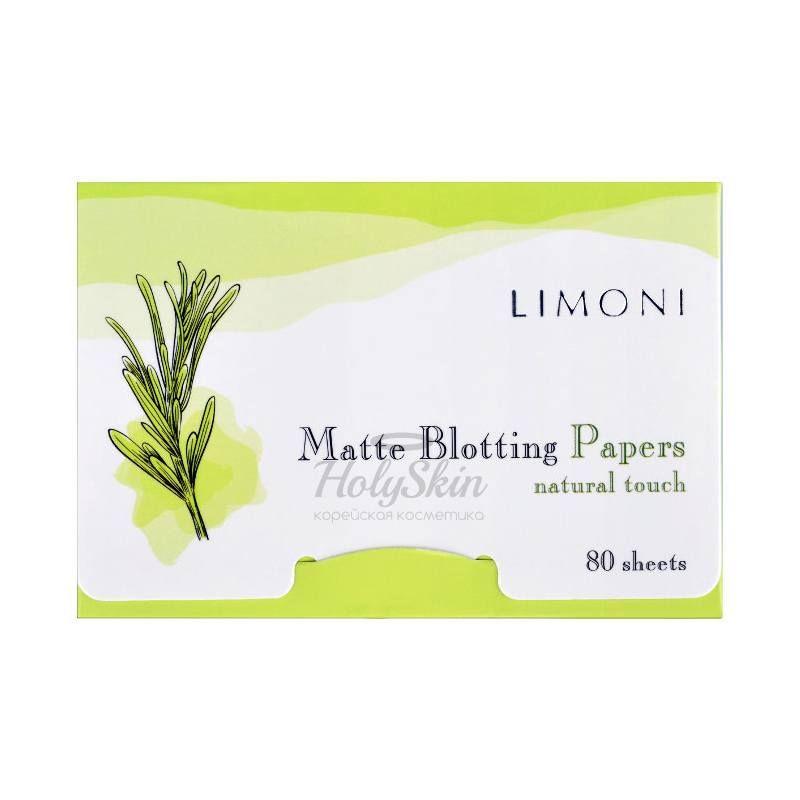 Матирующие салфетки для лица Limoni — Matte Blotting Papers