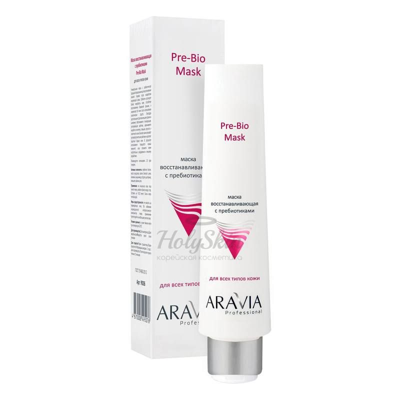 Купить Маска восстанавливающая с пребиотиками Aravia Professional, Aravia Professional Pre-Bio Mask, Россия