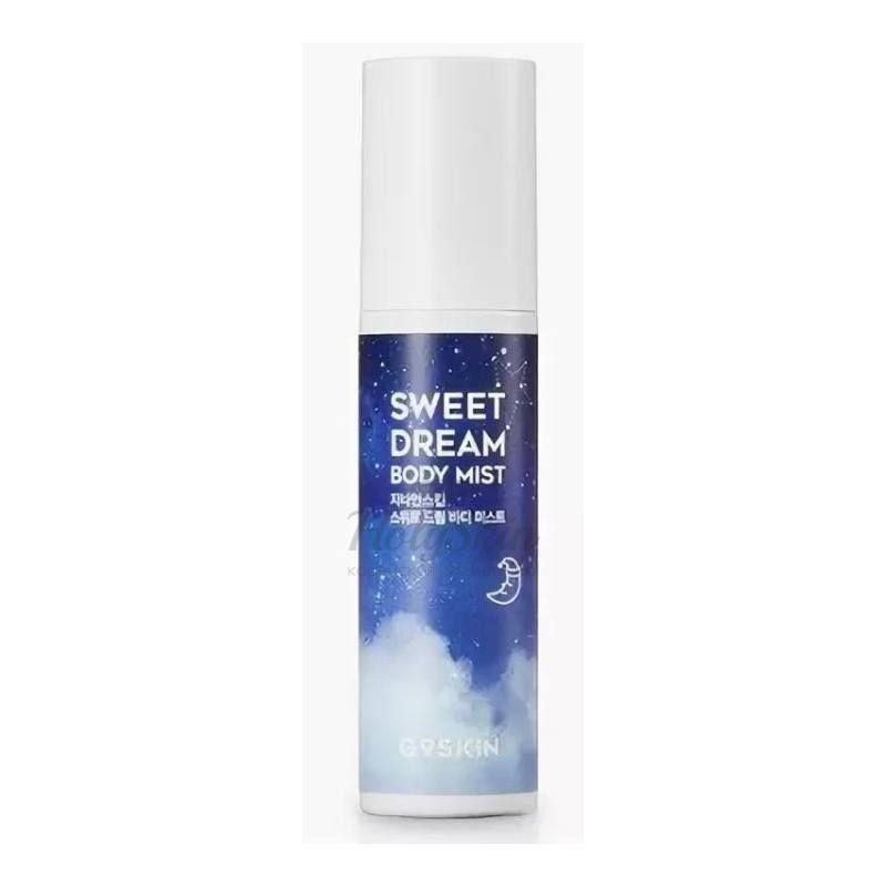 Мист для тела с повышенным содержанием магния G9SKIN — Skin Sweet Dream Body Mist