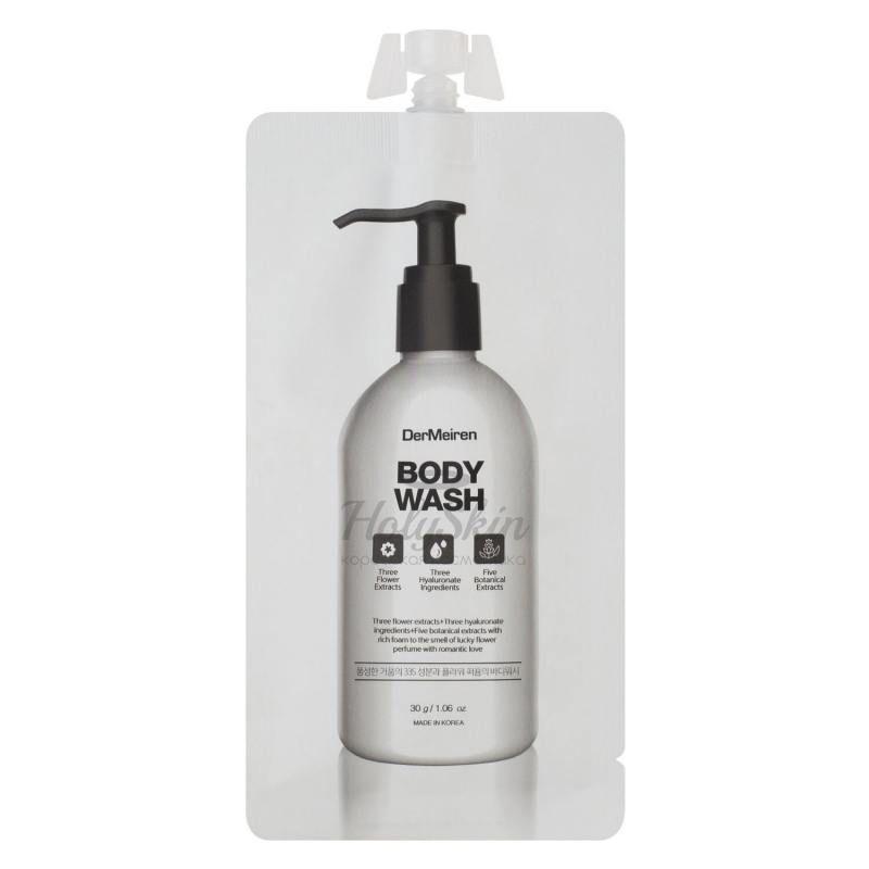 Купить Увлажняющий гель для душа DerMeiren, DerMeiren Body Wash, Южная Корея