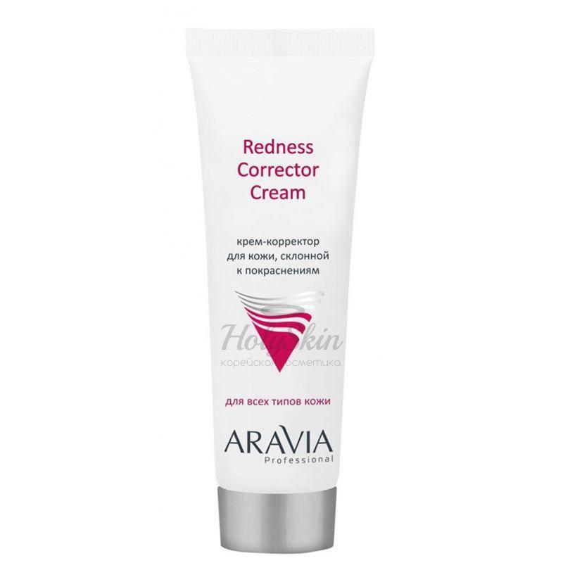 Купить Крем-корректор для кожи склонной к покраснениям Aravia Professional, Aravia Professional Redness Corrector Cream, Россия