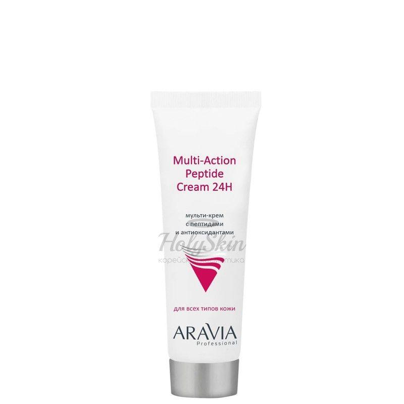 Купить Мульти-крем с пептидами и антиоксидантным комплексом Aravia Professional, Aravia Professional Multi-Action Peptide Cream, Россия