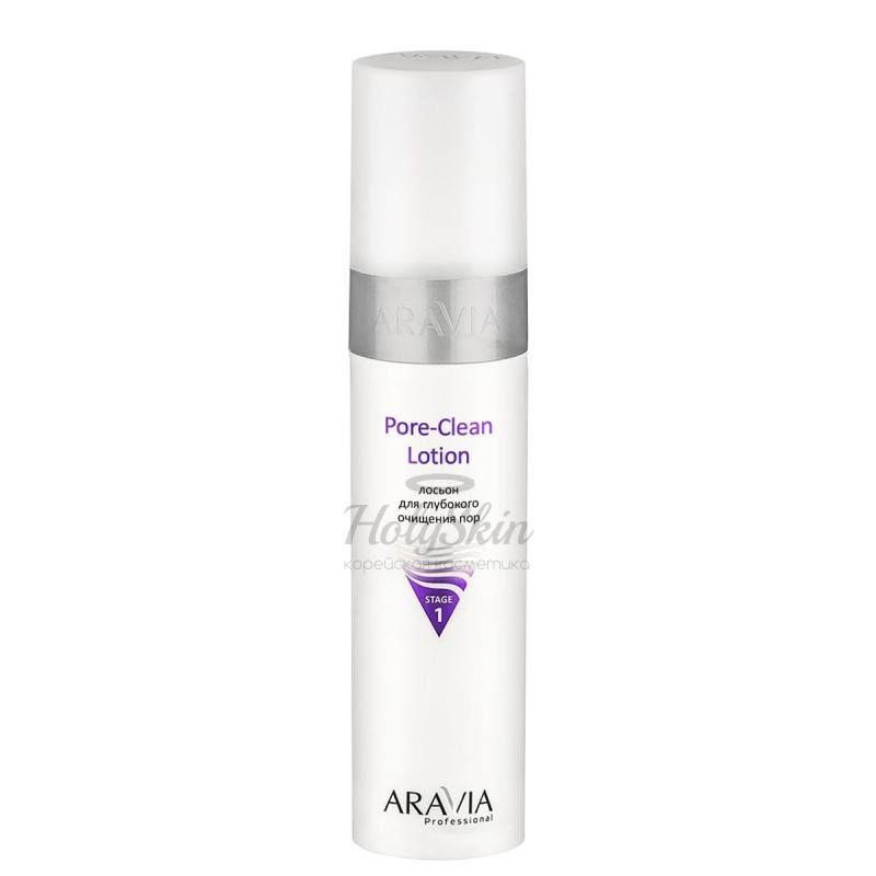Купить Лосьон для глубокого очищения пор Aravia Professional, Aravia Professional Pore-Clean Lotion, Россия