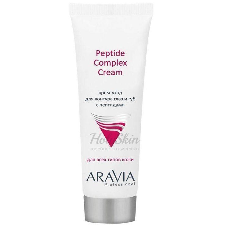 Купить Крем для контура глаз и губ с пептидами Aravia Professional, Aravia Professiona Peptide Complex Cream, Россия