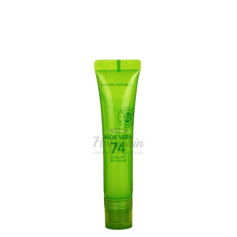 Купить Охлаждающая сыворотка с алое вера Nature Republic, California Aloe Vera 74 Cooling Eye Serum, Южная Корея