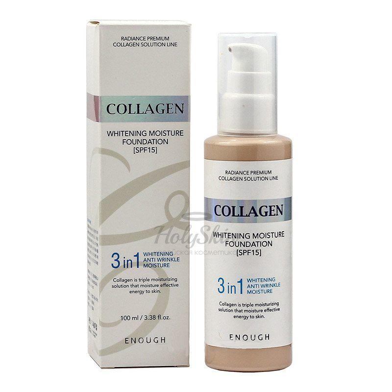 Купить Тональный крем с коллагеном Enough, Collagen Whitening Moisture Foundation 3 in 1, Южная Корея