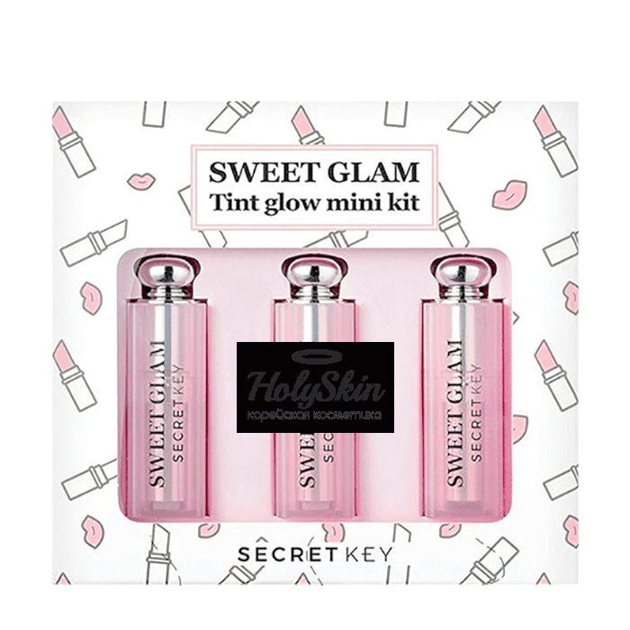 Набор мини-тинтов усиливающих натуральный цвет губ Secret Key — Sweet Glam Tint Glow Mini Kit