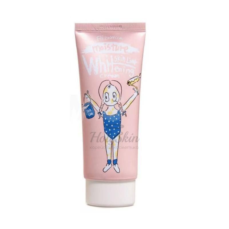 Увлажняющий крем для лица Elizavecca Moisture Whitening Skin Liar Cream